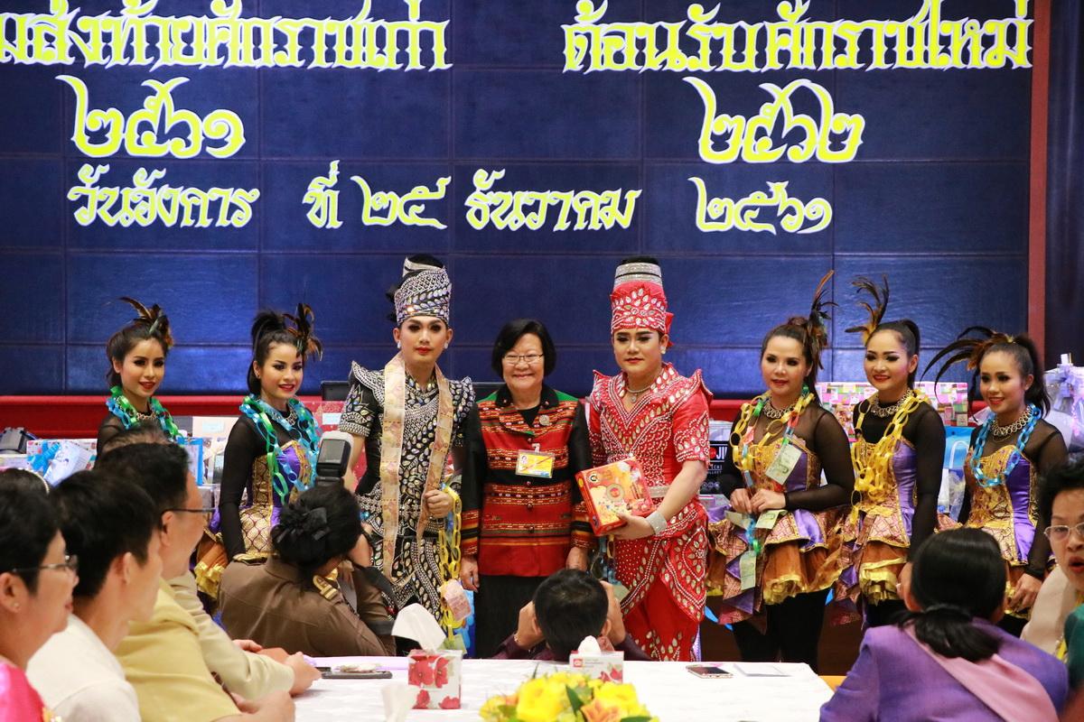 จิตรลดา นุ่งภูษาไทย
