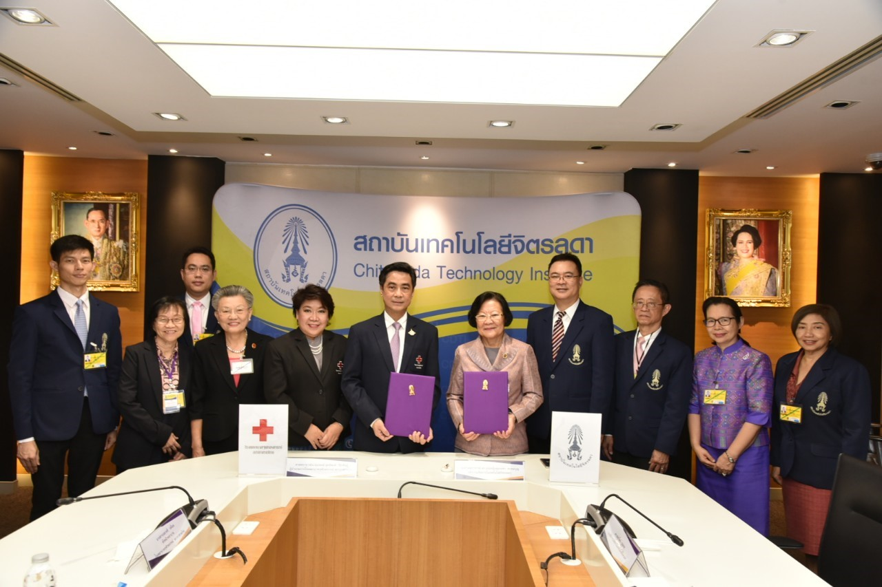 MOU หลักสูตร Nurses' Aides Caregivers