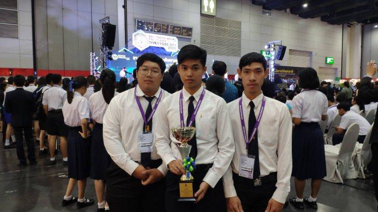 ชนะเลิศงานประกวดสิ่งประดิษฐ์และนวัตกรรม 2563