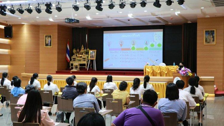พิธีปฐมนิเทศนักศึกษาใหม่ คณะบริหารธุรกิจ ปีการศึกษา 2563