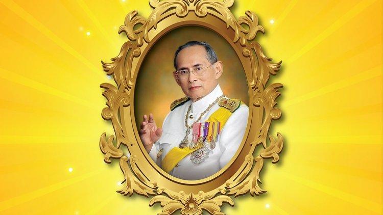 วันคล้ายวันพระบรมราชสมภพ พระบาทสมเด็จพระบรมชนกาธิเบศร มหาภูมิพลอดุลยเดชมหาราช บรมนาถบพิตร วันชาติ วันพ่อแห่งชาติ