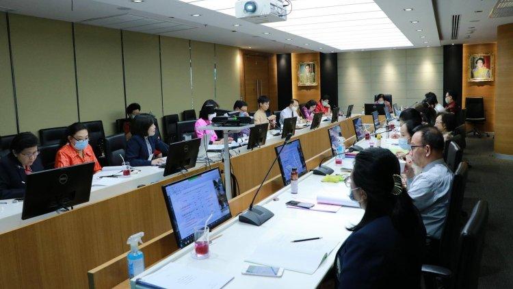 การประชุมการประเมินคุณธรรมและความโปร่งใสหน่วยงานภาครัฐ ประจำปี 2564 ครั้งที่ 2