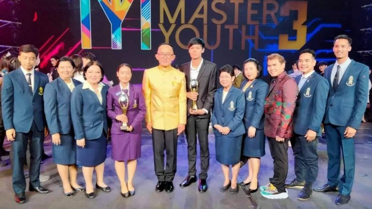 งานมอบรางวัลเยาวชนต้นแบบแห่งปี Thailand Master Youth 2020-2021