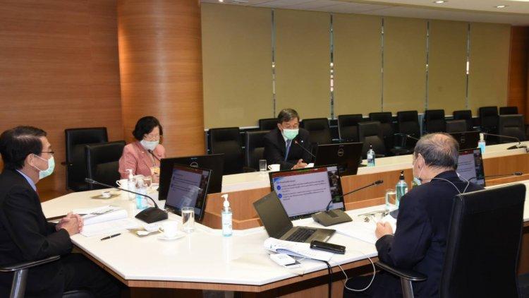 ประชุมคณะกรรมการติดตาม ตรวจสอบ และประเมินผลการปฏิบัติงานของสถาบัน