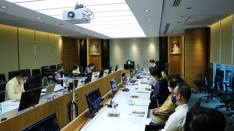 ประชุมแนวทางการดำเนินงานสถาบันเทคโนโลยีจิตรลดา