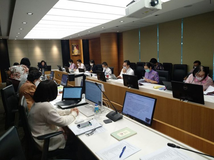 ประชุมคณะกรรมการพัฒนาสำนักงานและการประเมินคุณธรรมและความโปร่งใส ประจำปีงบประมาณ 2563